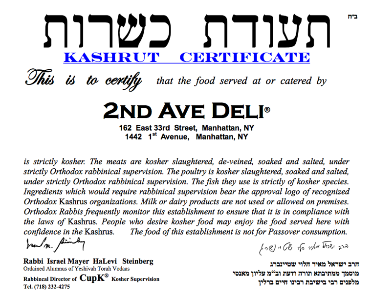 Our  Kosher Certification