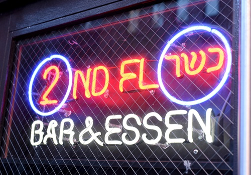 2nd Floor bar & essen neon sign